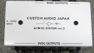 acdc11